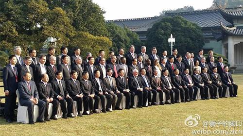 李克强:坚定不移支持电子商务发展