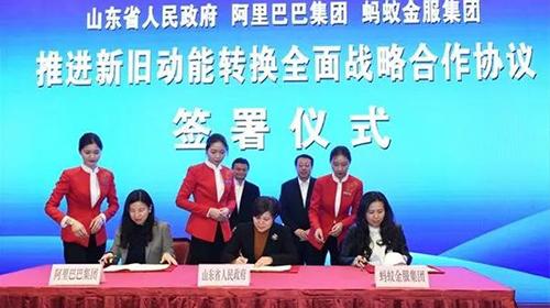 省委书记会见马云达成重磅合作 将如何影响青岛?
