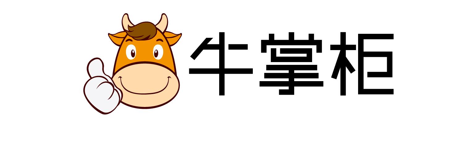商家做好阿里巴巴1688平台为什么用牛掌柜?